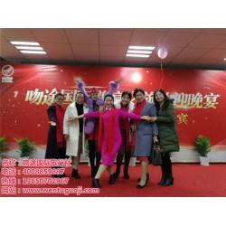 旅行社加盟吻途|内蒙古旅行社加盟|吻途零投