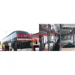 专线直达|温岭/大溪开到丹凤汽车/客车大巴