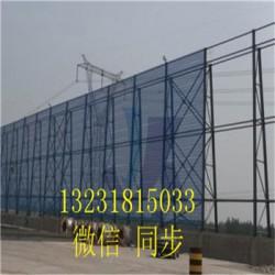 提高经济与环境效益防风抑尘网直销 四川自