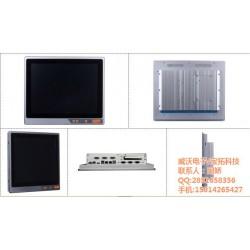 威沃电子(图)_工业触摸电脑厂家_工业触摸电