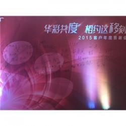 2018峡江县搭建舞台活动公司-江西正九策划