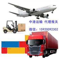 印尼到中国快运专线代理印尼进口鞋子包税清