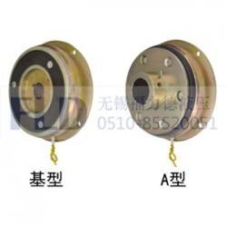 JDMZ3-08电磁失电制动器