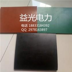 石家庄益光绝缘胶板【JB-YG】黑色平面5毫米