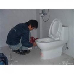 杭州拱墅区-箭牌ARROW马桶无法进水-报修