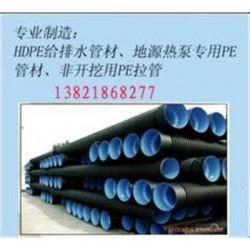 河南舞钢市PE排水管/PE污水管生产厂家/现货