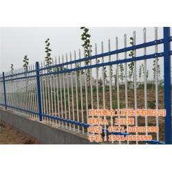 山东锌合金护栏加工|泰全护栏(优质商家)