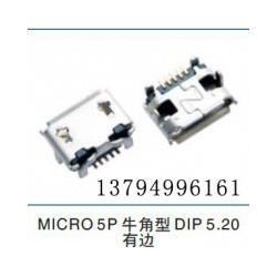 东莞USB插座生产厂家_价格适中的MICRO USB