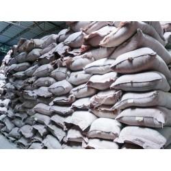 挤塑树脂胶粉厂家-优质高分子浓缩胶粉批发