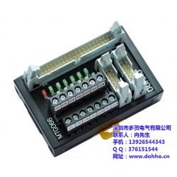电缆线DX212-7_电缆线_多贺