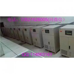 工频10kvaUPS10kva负载8KW不间断电源数据机