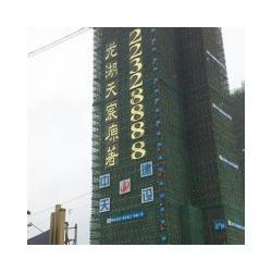 楼盘外架网格字制作,房地产促销广告字安装,楼盘灯布字