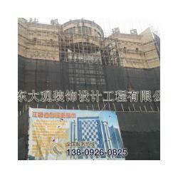 大观装饰提供极好的外墙设计 楼房外墙装修