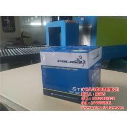 八马(图)、广州汽车电池生产厂家销售、广州