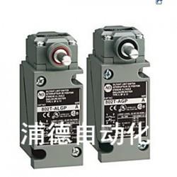 8027限位开关802T-AOW3全新原装进口
