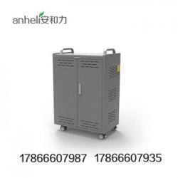 供应新余ipad充电管理柜招商