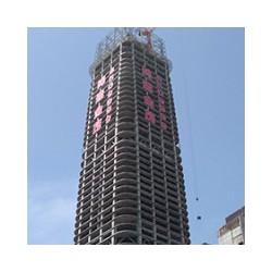 楼盘巨型广告字,楼盘外墙大发光字,楼体外墙特大挂网字