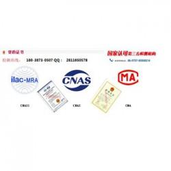 湖南省聚晶玻璃专业第三方检测机构
