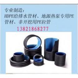 山西阳城县PE双壁波纹管/PE波纹管价格/行业