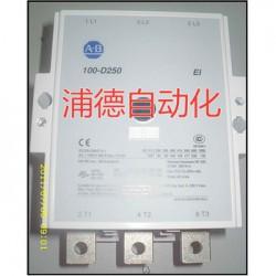 AB交流接触器100-D250EZJ00特价现货