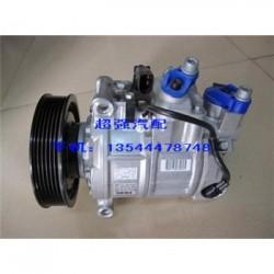 奥迪A6L 2.4空调压缩机 喷油嘴 起动机 传动