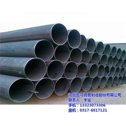 双面埋弧直缝钢管、直缝钢管、龙马钢管