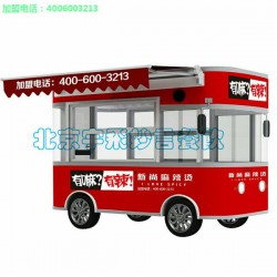 小吃车|宇飞妙言餐饮(在线咨询)|买多功能小