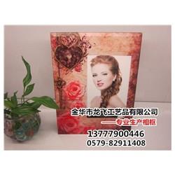 舟山PS镜框_PS镜框求购_龙飞工艺品现货销售
