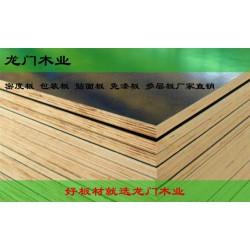 吊顶生态板,龙门木业,生态板