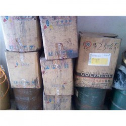 揭阳市萜西树脂回收现金回收