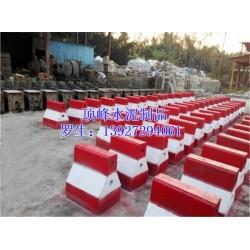 混凝土隔离墩销售|顶峰水泥制品|广州混凝土
