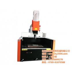 CNC540牛头火花机、CNC540牛头火花机供货、