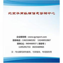 化纤布织造轻纺原料市场发展战略咨询|化纤