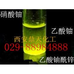 找品质好的硝酸双氧铀当选鼎天化工:硝酸双