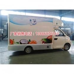 内蒙古省鄂尔多斯市眼镜售卖车售货车