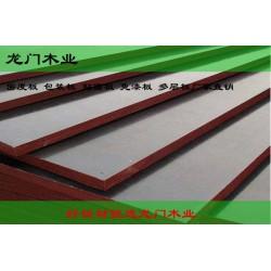 龙门木业(图)|免漆生态板品牌|生态板