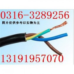 ZRC-KVV;ZRB-KVV阻燃控制电缆哪里好