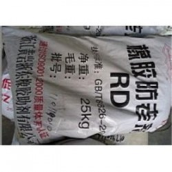 重庆哪里回收油墨价格高包装不限