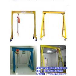 湘西州龙门架|采购起重龙门架|金钢龙门架制
