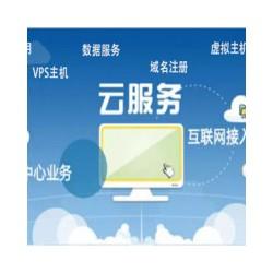 互联网数据接入、互联网数据中心