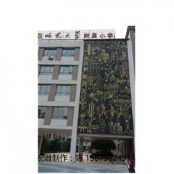 萍乡玻璃钢泡沫卡通雕塑好看吗