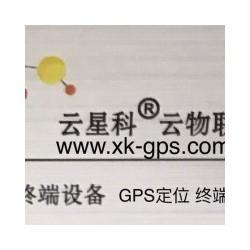 昆山GPS 昆山安装GPS 车载GPS GPS系统