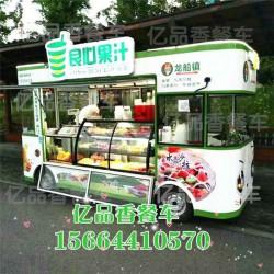 广元移动,亿品香餐车,移动奶茶车