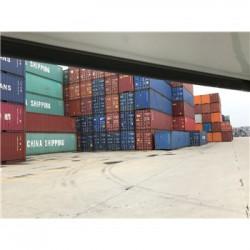 武汉阳逻港口冷冻产品进口的公司