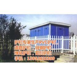 上海护栏|绿化塑钢护栏价格|山东塑钢护栏(