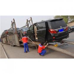 从北京到三亚运输一台私家车多少钱