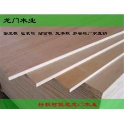 家具板_龙门木业_家具板厂