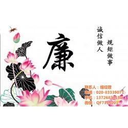 永修县手工活_电子产品手工活_手工活诚信商
