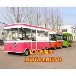 亿品香餐车|雅安移动|移动餐车美食车