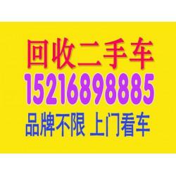 浦东外高桥面包车收购,上门收购旧汽车,上海